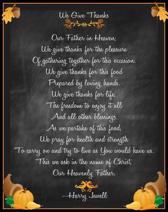 Happy Thanksgiving Day Poems